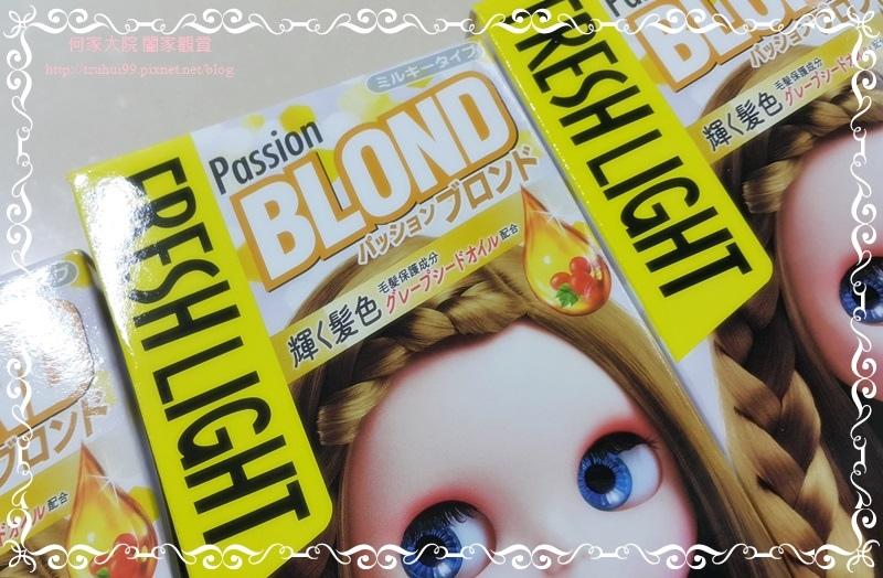 Fresh Light富麗絲小布娃娃染髮劑(亞麻棕色) 02.jpg