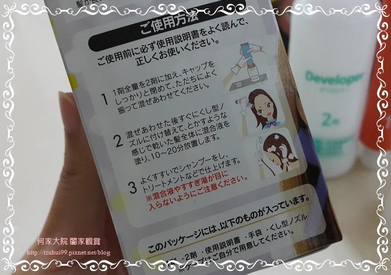 Fresh Light富麗絲小布娃娃染髮劑(亞麻棕色) 06-1.jpg