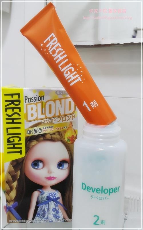 Fresh Light富麗絲小布娃娃染髮劑(亞麻棕色) 14.jpg