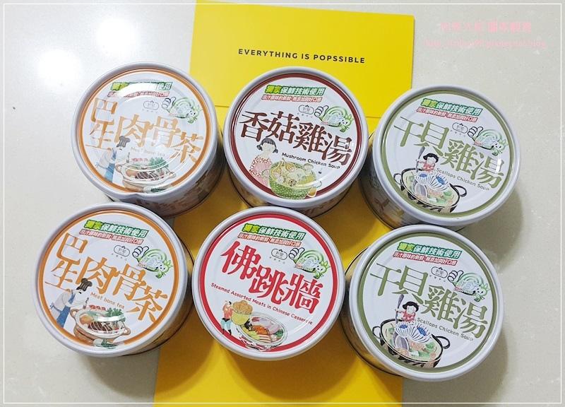 軒閣食品鮮盒子湯罐頭 01.jpg