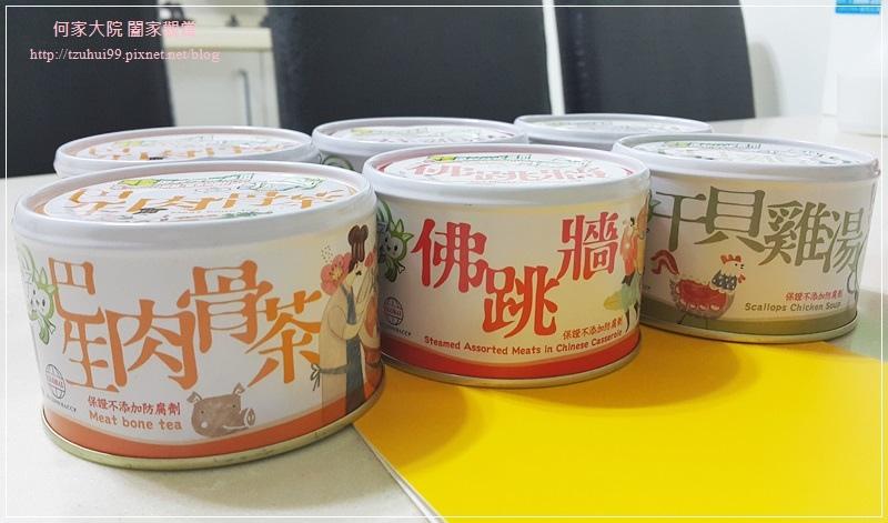 軒閣食品鮮盒子湯罐頭 03.jpg