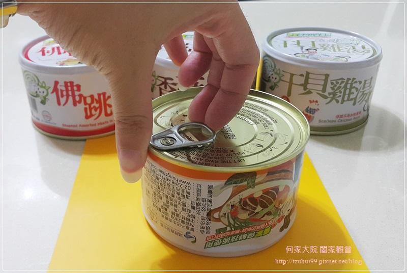 軒閣食品鮮盒子湯罐頭 07.jpg