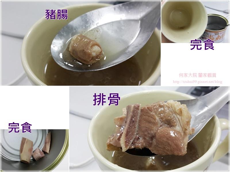 軒閣食品鮮盒子湯罐頭 14.jpg