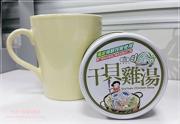軒閣食品鮮盒子湯罐頭 15.jpg