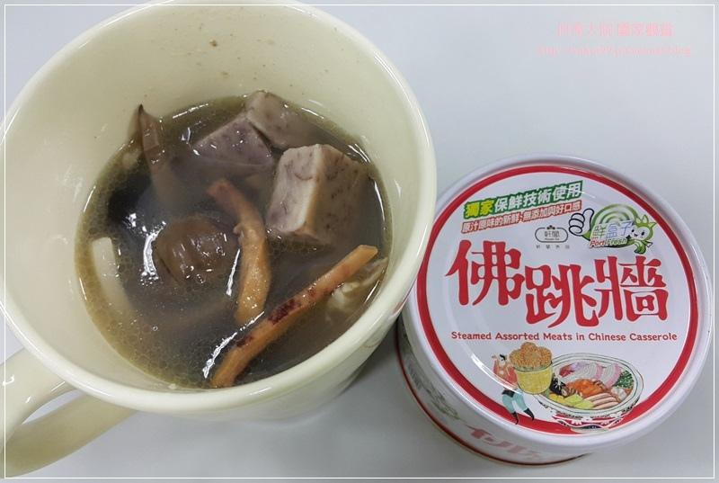 軒閣食品鮮盒子湯罐頭 25