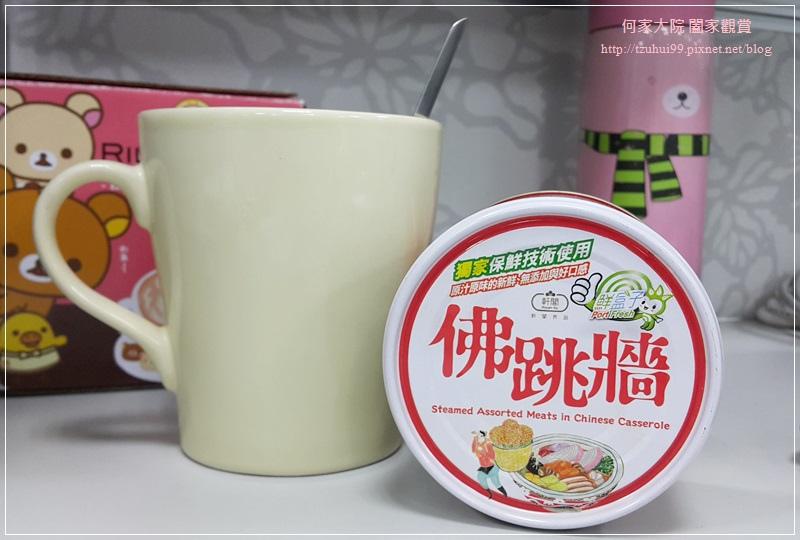 軒閣食品鮮盒子湯罐頭 21