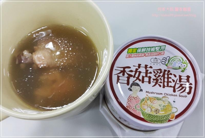 軒閣食品鮮盒子湯罐頭 28