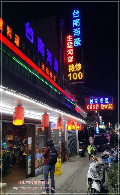 林口台南海產火鍋城&生猛海鮮餐廳 02.jpg