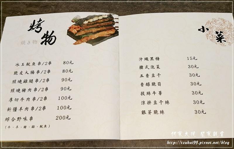 林口天一麵(拉麵龍麵丼飯) 12.jpg