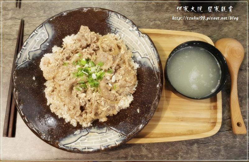 林口天一麵(拉麵龍麵丼飯) 18.jpg
