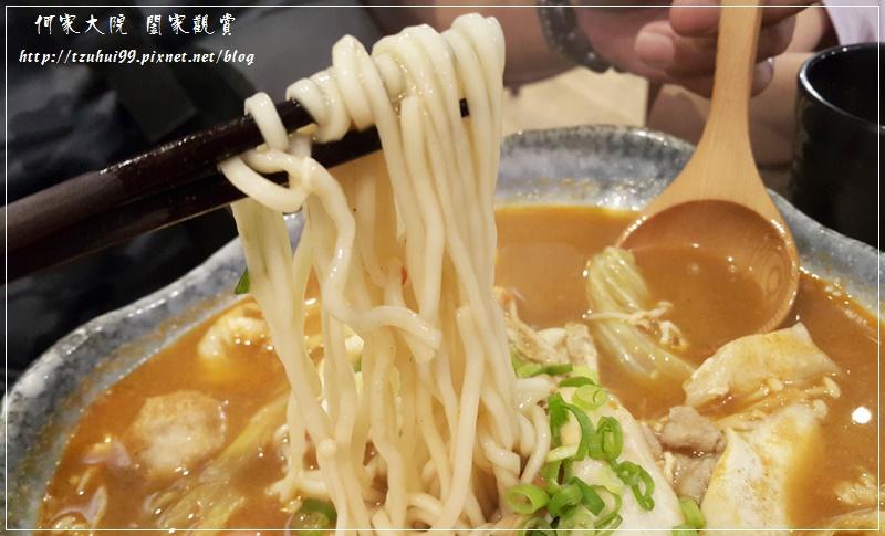 林口天一麵(拉麵龍麵丼飯) 24.jpg