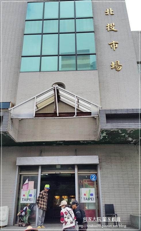 台北北投市場美食三連發~矮仔財+黃家酸菜滷肉飯+阿婆紅茶 01.jpg