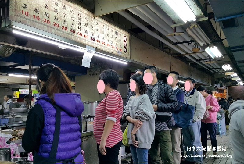 台北北投市場美食三連發~矮仔財+黃家酸菜滷肉飯+阿婆紅茶 02.jpg