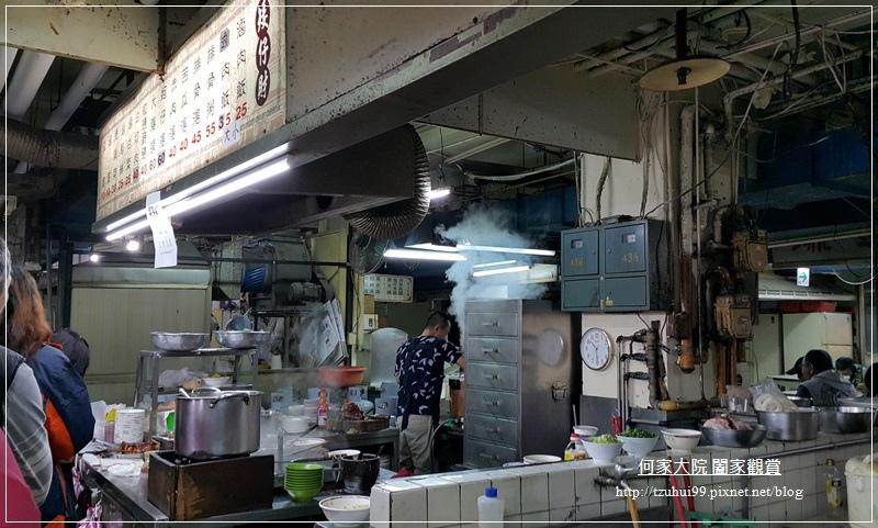 台北北投市場美食三連發~矮仔財+黃家酸菜滷肉飯+阿婆紅茶 03.jpg