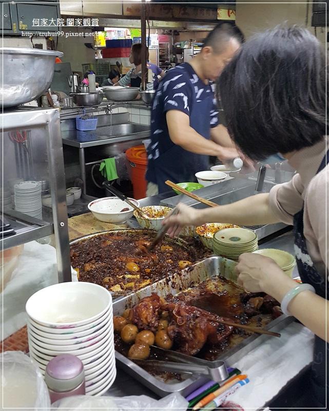 台北北投市場美食三連發~矮仔財+黃家酸菜滷肉飯+阿婆紅茶 06.jpg