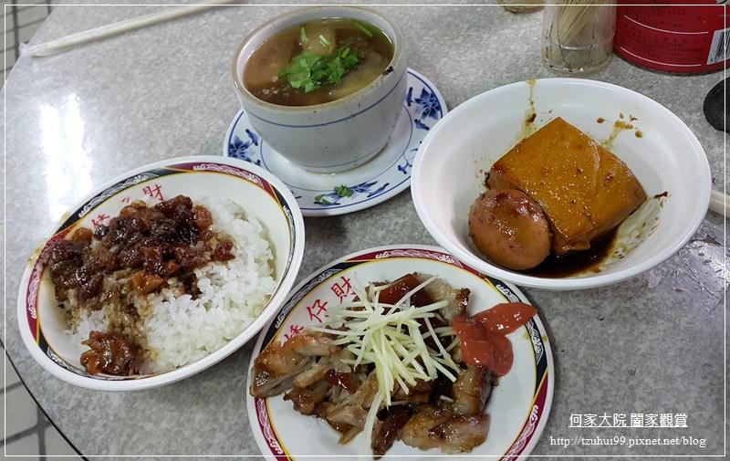 台北北投市場美食三連發~矮仔財+黃家酸菜滷肉飯+阿婆紅茶 07.jpg
