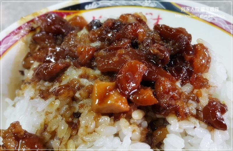 台北北投市場美食三連發~矮仔財+黃家酸菜滷肉飯+阿婆紅茶 09.jpg