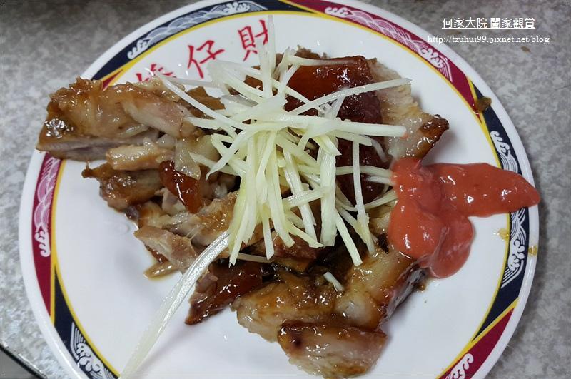 台北北投市場美食三連發~矮仔財+黃家酸菜滷肉飯+阿婆紅茶 10.jpg