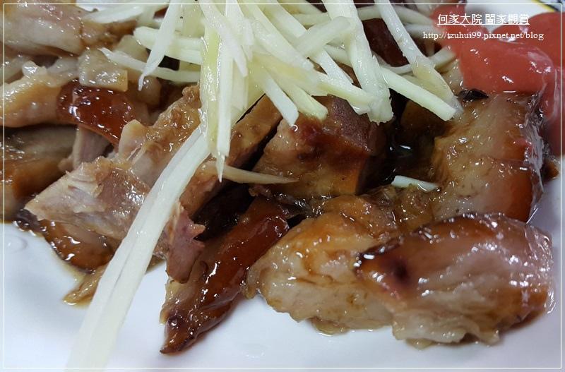 台北北投市場美食三連發~矮仔財+黃家酸菜滷肉飯+阿婆紅茶 11.jpg