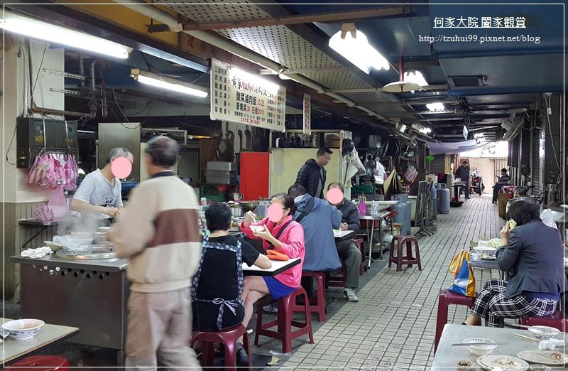 台北北投市場美食三連發~矮仔財+黃家酸菜滷肉飯+阿婆紅茶 16.jpg