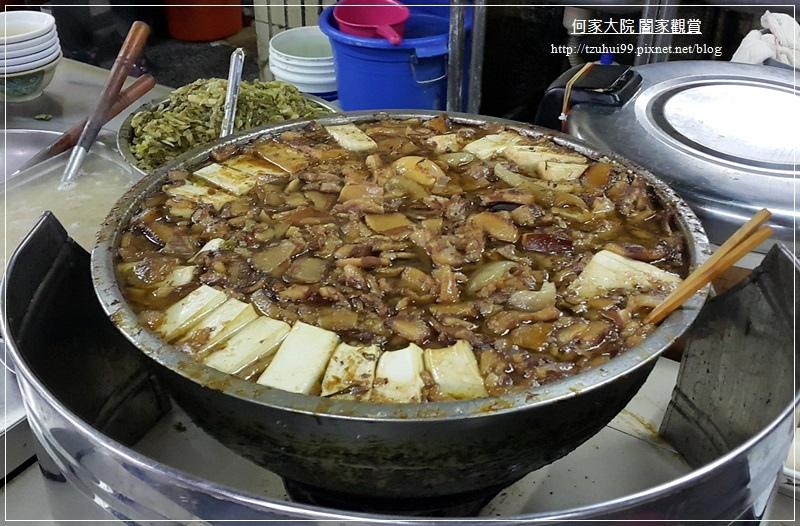 台北北投市場美食三連發~矮仔財+黃家酸菜滷肉飯+阿婆紅茶 17.jpg