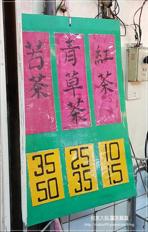 台北北投市場美食三連發~矮仔財+黃家酸菜滷肉飯+阿婆紅茶 26.jpg