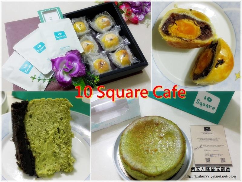 10 square Cafe 00.jpg