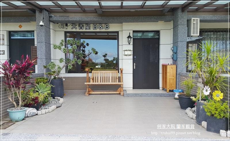 宜蘭大吉屋民宿 02.jpg