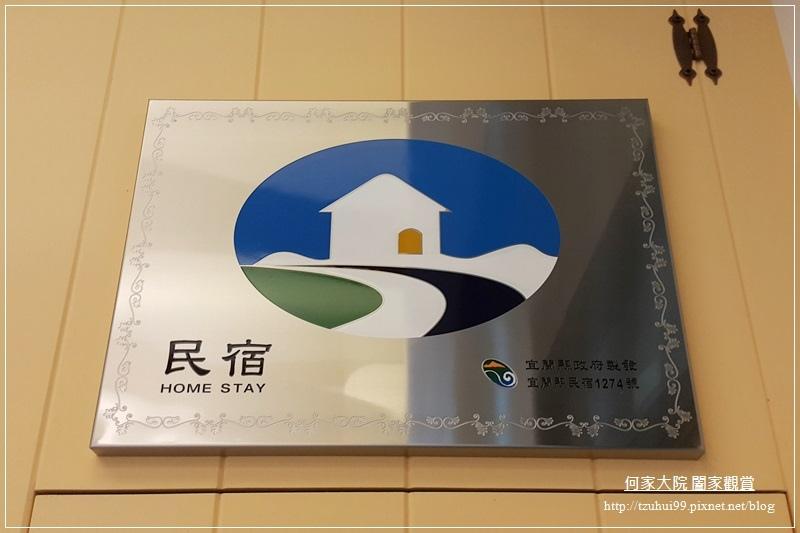 宜蘭大吉屋民宿 09.jpg