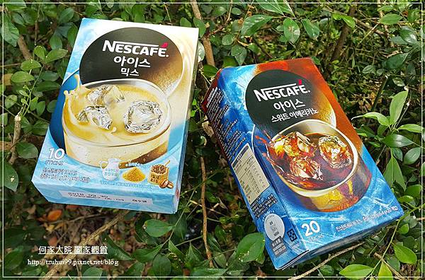 Nescafe雀巢咖啡之雀巢三合一冰咖啡&雀巢美式冰咖啡 03.jpg
