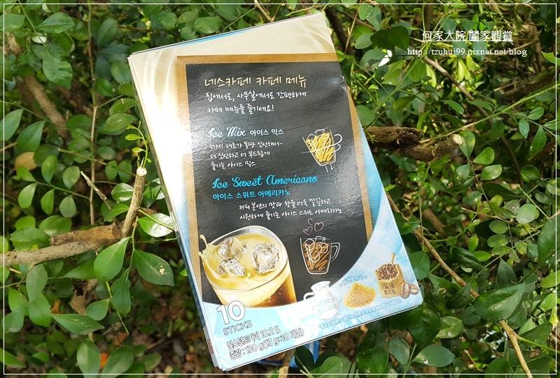 Nescafe雀巢咖啡之雀巢三合一冰咖啡&雀巢美式冰咖啡 05.jpg