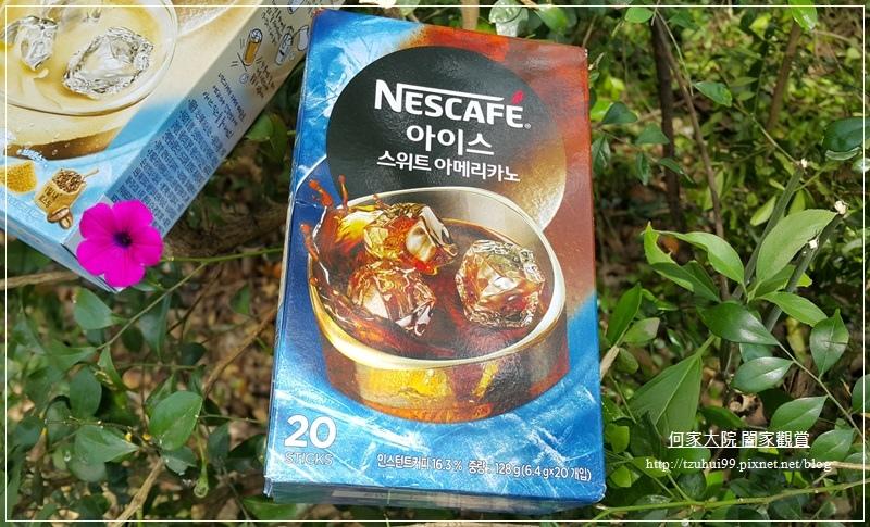 Nescafe雀巢咖啡之雀巢三合一冰咖啡&雀巢美式冰咖啡 10.jpg