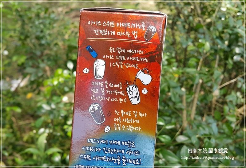 Nescafe雀巢咖啡之雀巢三合一冰咖啡&雀巢美式冰咖啡 14.jpg