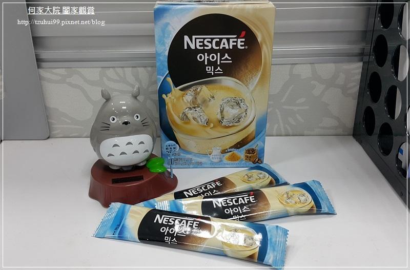 Nescafe雀巢咖啡之雀巢三合一冰咖啡&雀巢美式冰咖啡 16.jpg