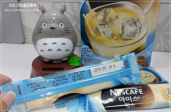Nescafe雀巢咖啡之雀巢三合一冰咖啡&雀巢美式冰咖啡 19.jpg