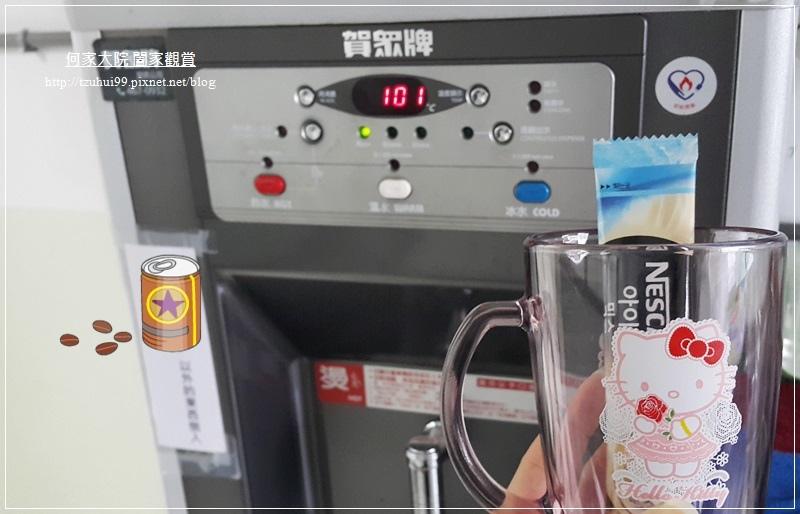 Nescafe雀巢咖啡之雀巢三合一冰咖啡&雀巢美式冰咖啡 20.jpg