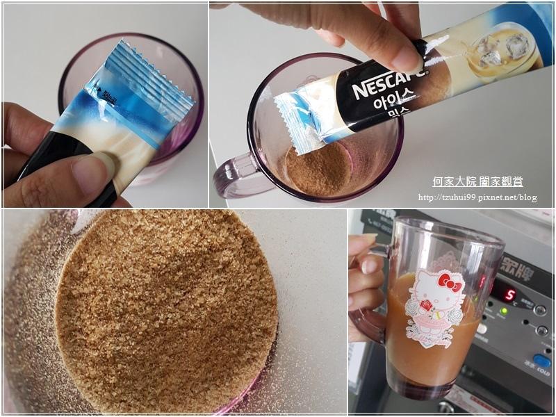 Nescafe雀巢咖啡之雀巢三合一冰咖啡&雀巢美式冰咖啡 21.jpg
