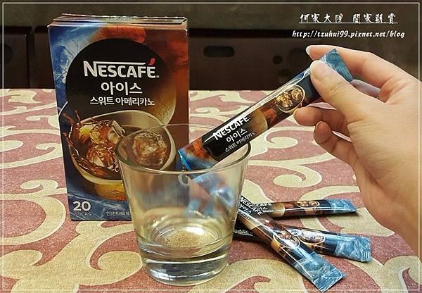Nescafe雀巢咖啡之雀巢三合一冰咖啡&雀巢美式冰咖啡 29.jpg