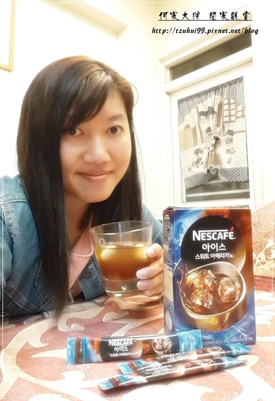 Nescafe雀巢咖啡之雀巢三合一冰咖啡&雀巢美式冰咖啡 34.jpg