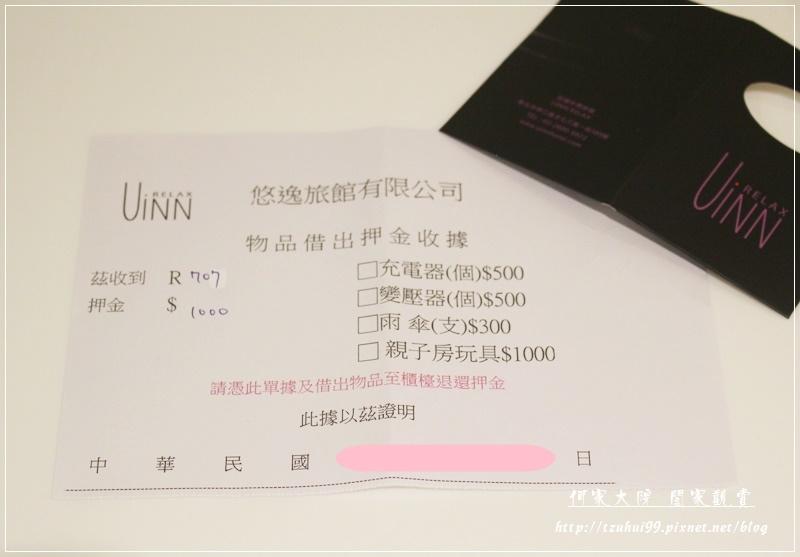 林口悠逸休閒旅館親子房 04-2.JPG