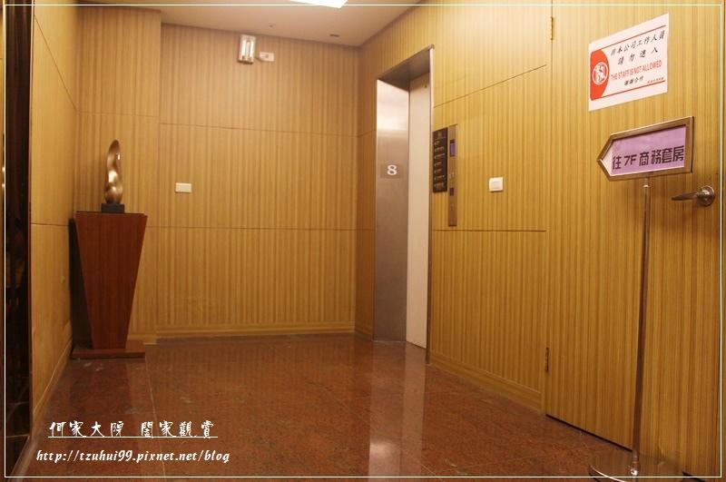 林口悠逸休閒旅館親子房 08.JPG