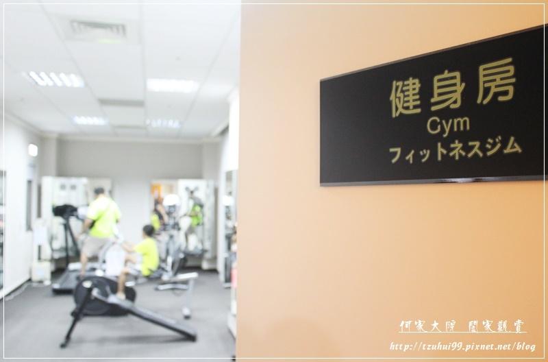 林口悠逸休閒旅館親子房 39.JPG