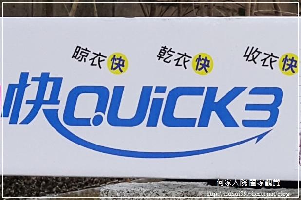 ShopKimo韓國快Quick3萬能晾衣架 02.jpg