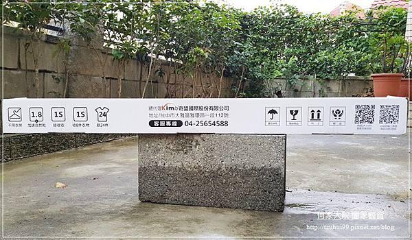 ShopKimo韓國快Quick3萬能晾衣架 03.jpg