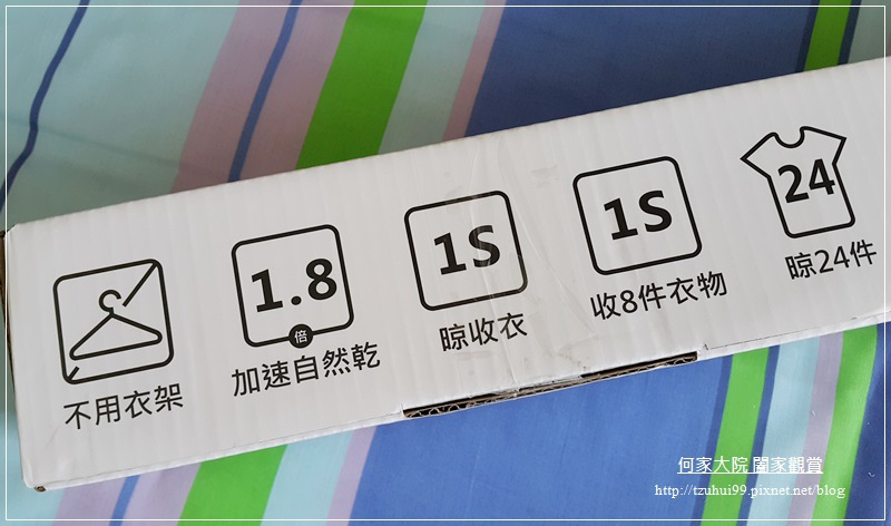 ShopKimo韓國快Quick3萬能晾衣架 04.jpg