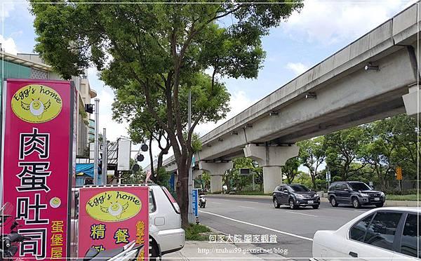 林口長庚龜山早午餐 egg's home精緻早午餐 03.JPG