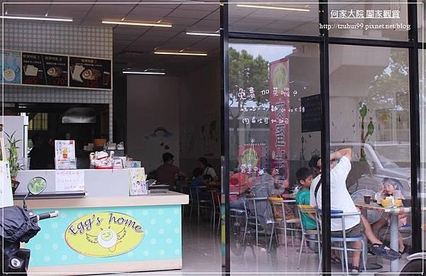 林口長庚龜山早午餐 egg's home精緻早午餐 04.JPG