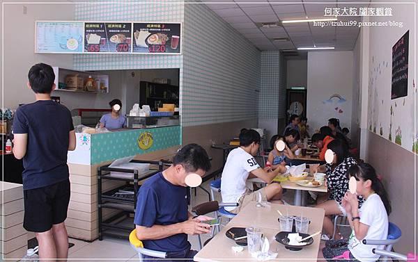 林口長庚龜山早午餐 egg's home精緻早午餐 05.JPG