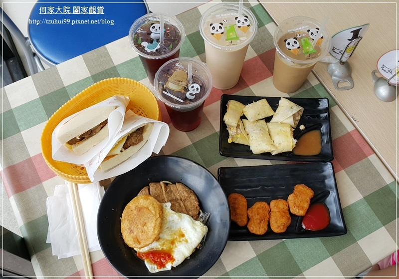林口長庚龜山早午餐 egg's home精緻早午餐 13.jpg