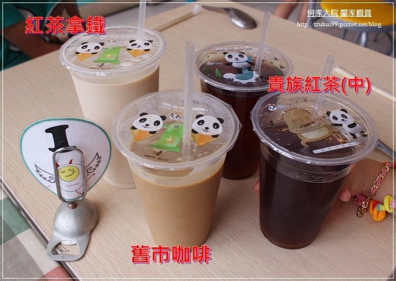 林口長庚龜山早午餐 egg's home精緻早午餐 15.JPG